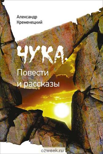 113747163_w640_h640_700_chuka_obl_2011