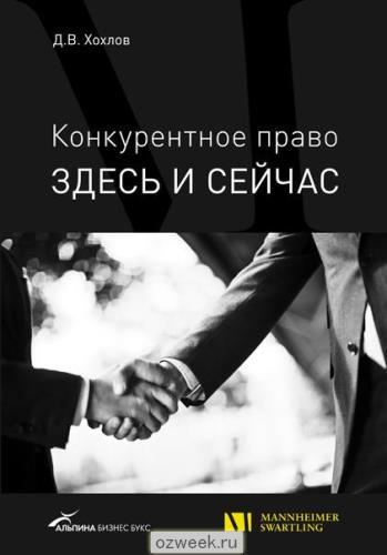 113875743_w640_h640_tn_600_konkure__e_pravoe1x
