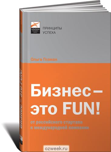 114056757_w640_h640_96dpi_rgb_700___es_eto_fun