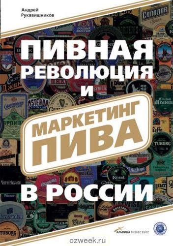 114394244_w640_h640_600_pivo