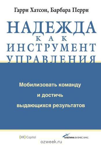114648426_w640_h640_tn_600_nadejda__vleniyae1b
