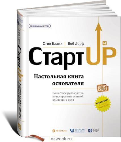 115312503_w640_h640_700_startap_obl
