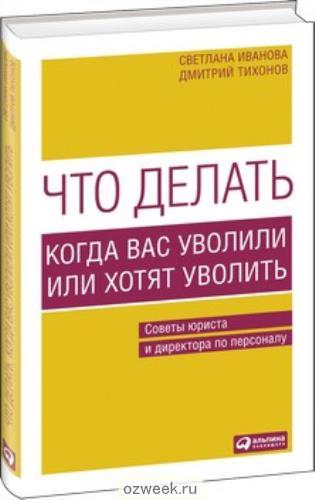 116344032_w640_h640_3d_rgb_chto_delat
