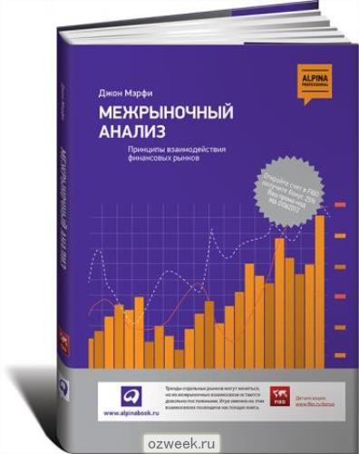 116455802_w640_h640_96dpi_rgb_700___niy_analiz