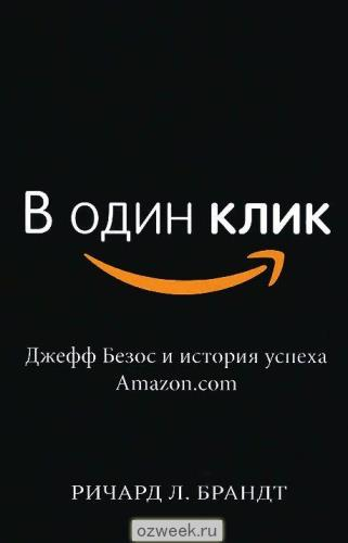 163712771_w640_h640_1011829154