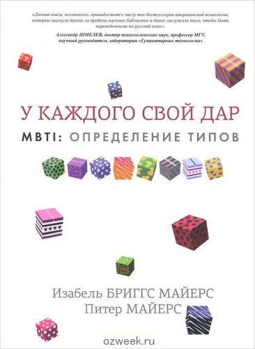 178386439_w640_h640_1005093312