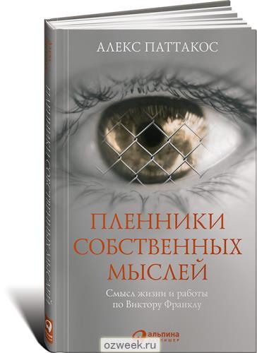 197817487_w640_h640_plenniki_sobst__s_pattakos