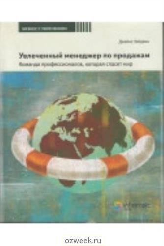 199714139_w640_h640_uvlechennyj_me__jdema_2012