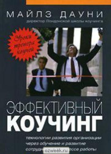 199739402_w640_h640_effektivnyj_ko__dauni_2015