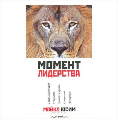 199788598_w640_h640_moment_liderst__yusim_2012