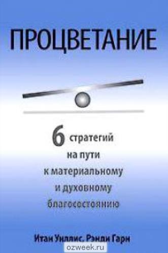 199899931_w640_h640_protsvetanie_i___garn_2012