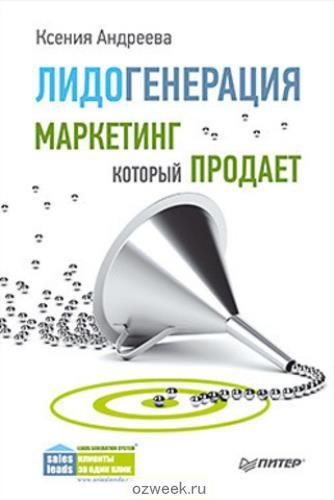 200669763_w640_h640_lidogeneratsiy__t_andreeva