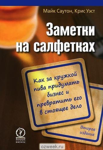 25317107_w640_h640_zam