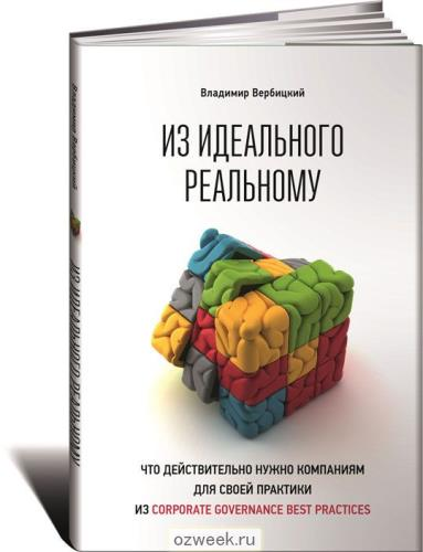 261549112_w640_h640_iz_idealnogo_r__erbitskij