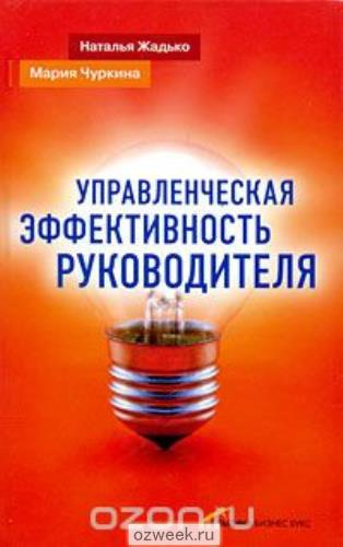 261647668_w640_h640_upravlencheska__ya_zhadko