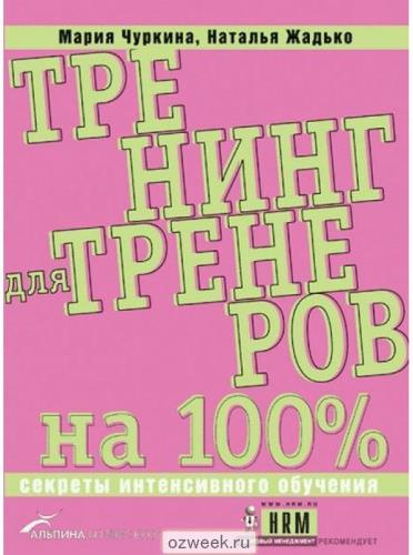 274108494_w640_h640_trening_dlya_t__churkina_m