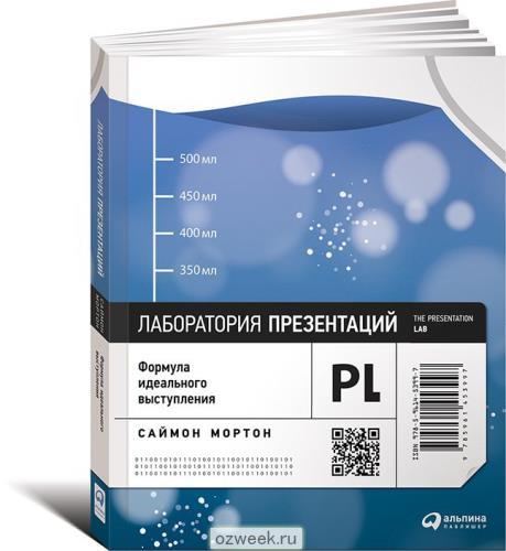 292935882_w640_h640_laboratoriya_p__a_morton_s