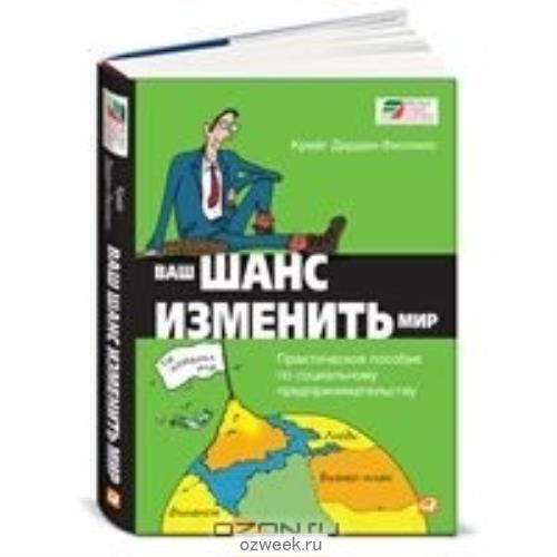 31938134_w640_h640_vash