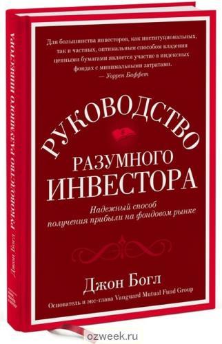 32481096_w640_h640_ru