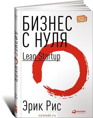 362668391_w640_h640__._lean_startup_