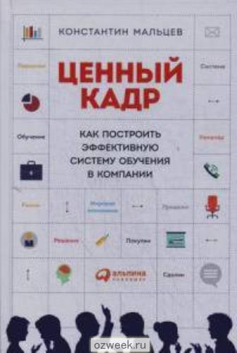 377382182_w640_h640_tsennyj_kadr.____maltsev_k