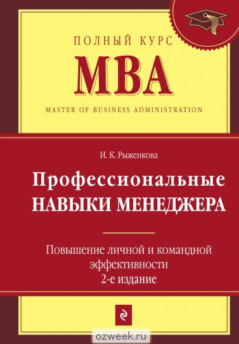 392958294_w640_h640_professionalny__menedzhera