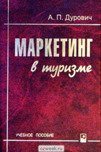395416659_w640_h640_marketing_v_tu__durovich_a