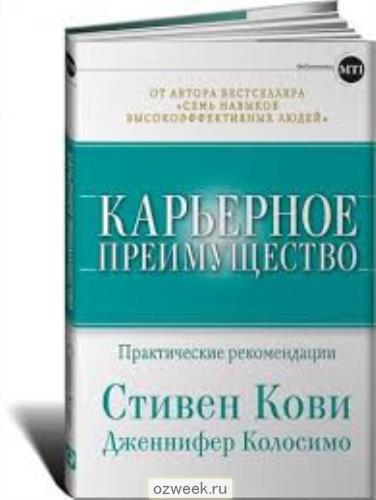 400263912_w640_h640_karernoe_preim__omendatsii