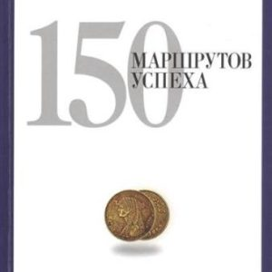 404343160_w640_h640_150_marshrutov___pro_vlast