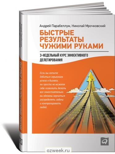 404366587_w640_h640_bystrye_rezultaty