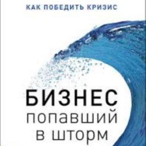407293924_w640_h640_biznes_popavsh__herbakov_s