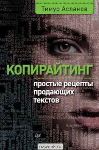 407317876_w640_h640_kopirajting._p___aslanov_t
