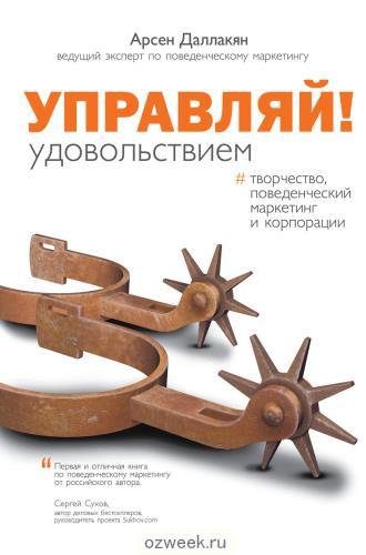 411045605_w640_h640_upravlyaj_udov__allakyan_a