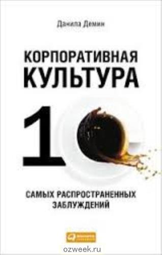 419364740_w640_h640_korporativnaya__ij_demin_d