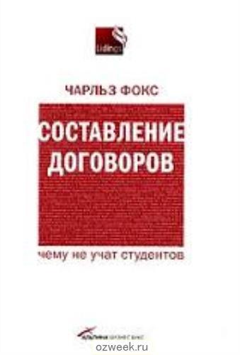 436524483_w640_h640_sostavlenie_dogovorov