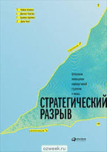 561490621_w640_h640_strategicheski__n_koveni_m
