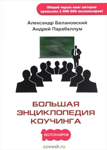 599240770_w640_h640_bolshaya_entsi__anovskij_a