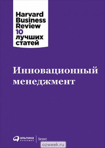 610547503_w640_h640_innovatsionnyj__ess_review
