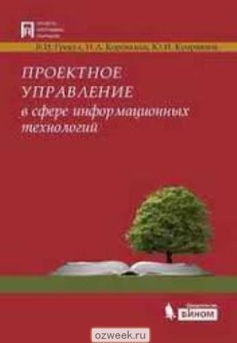 626985129_w640_h640_proektnoe_upra__j_grekul_v