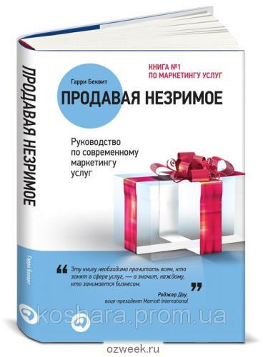 66276333_w640_h640_prodavayanezrimoe700