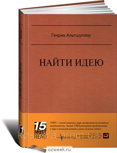 66280617_w640_h640_ideuuseriyaz15bbandajf2014