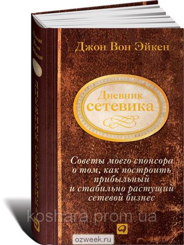 66281991_w640_h640_700obldnevniksetevika_2011