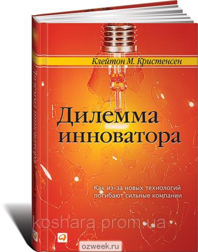 66291021_w640_h640_a_innovatora_obl_cmyk_2012