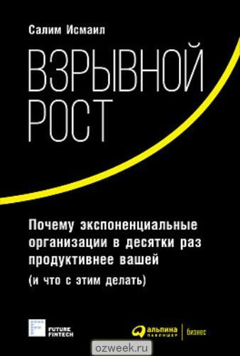 674730965_w640_h640_vzryvnoj_rost.__j_meloun_m