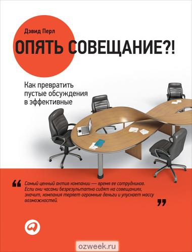 674734103_w640_h640_opyat_sovescha__nye_perl_d
