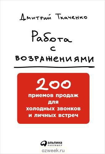 674805084_w640_h640_rabota_s_vozra__kachenko_d