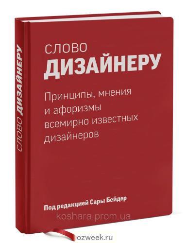 67843077_w640_h640_1008807716