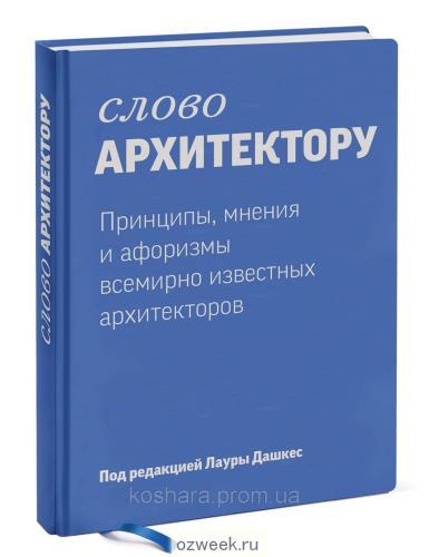 67844162_w640_h640_1008807692