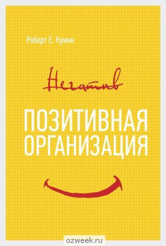 697347314_w640_h640_pozitivnaya_or__ya_kuinn_r