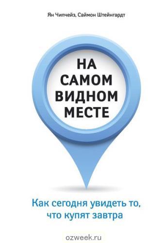 78115682_w640_h640_kopiya_4_9785389061392